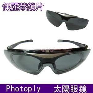 HONO GOLF高爾夫太陽眼鏡( 保麗萊鏡片 )通過歐規和美規抗UV檢測