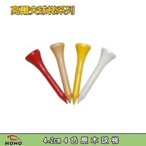 ATE-H1044.2公分木梯100支/袋裝