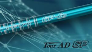 Graphite Design Shafts日本TOUR AD GP系列碳桿身#1木桿碳桿身